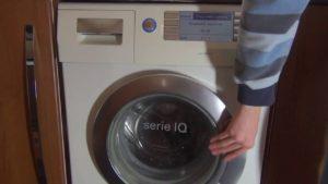Заблокированная дверца стиральной машины