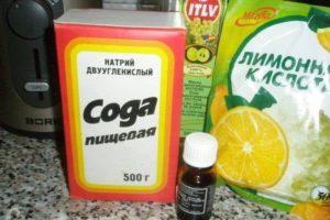 Сода, лимонная кислота, уксус