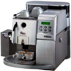 Серая кофемашина