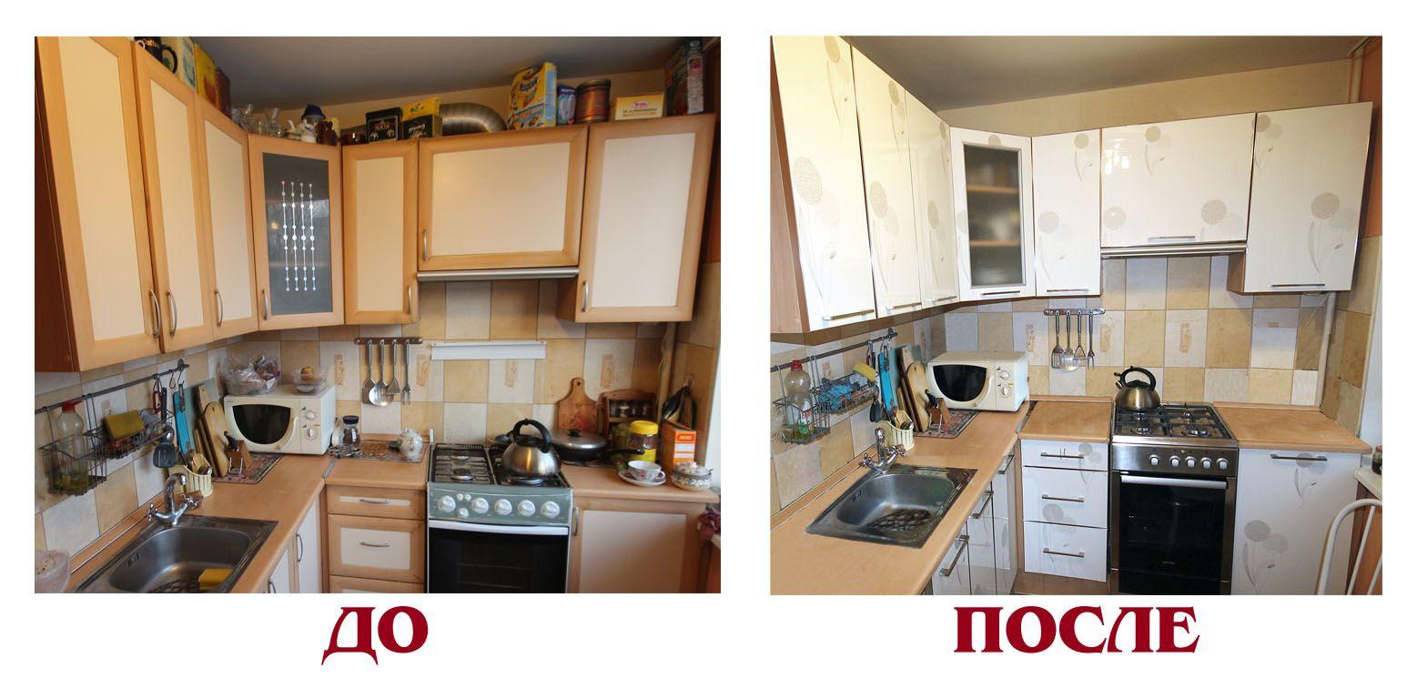 Оклейка кухонного гарнитура: до и после.