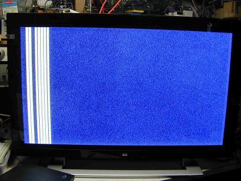 Белая полоса на экране может быть признакеом неисправности матрицы.