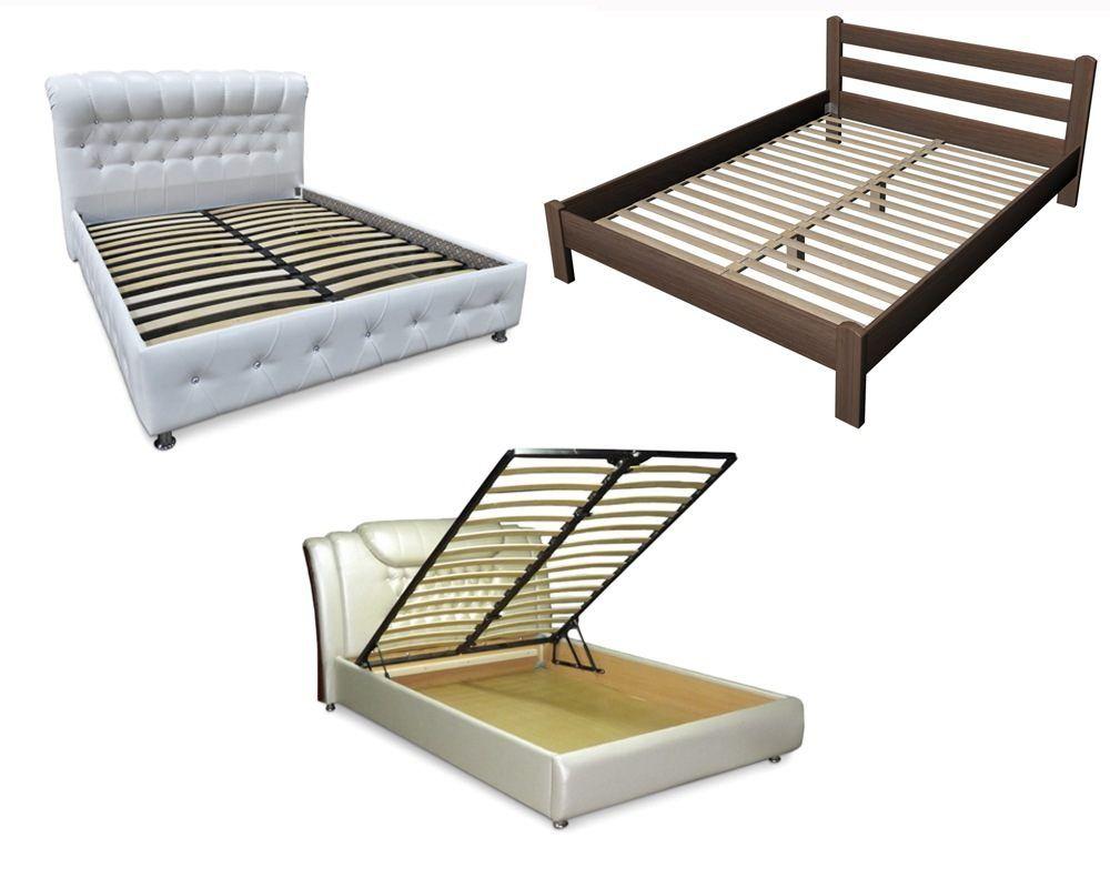 Ламели в разных кроватях.