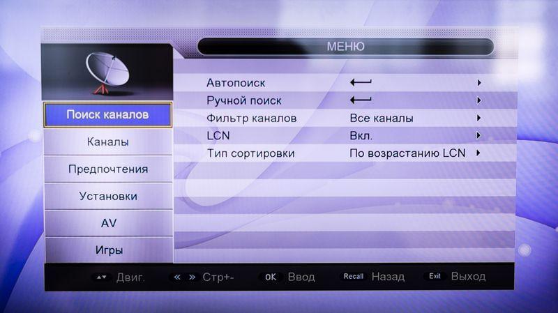 Что такое lcn в телевизоре.