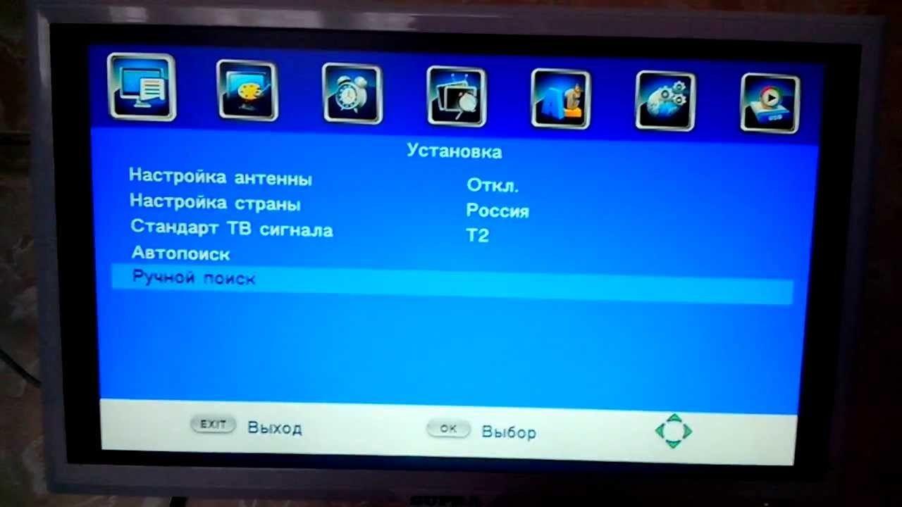 Как настроить DVB T2 на телевизоре