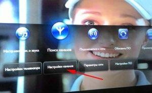 Как настроить каналы на ТВ Philips