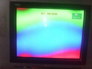 Намагниченный экран.