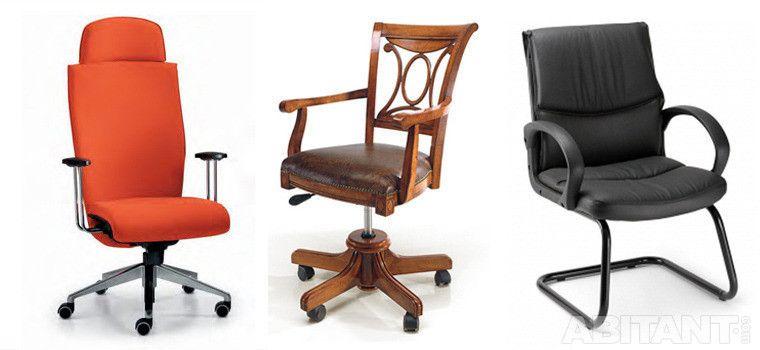 Как определиться с конструкцией кресла.