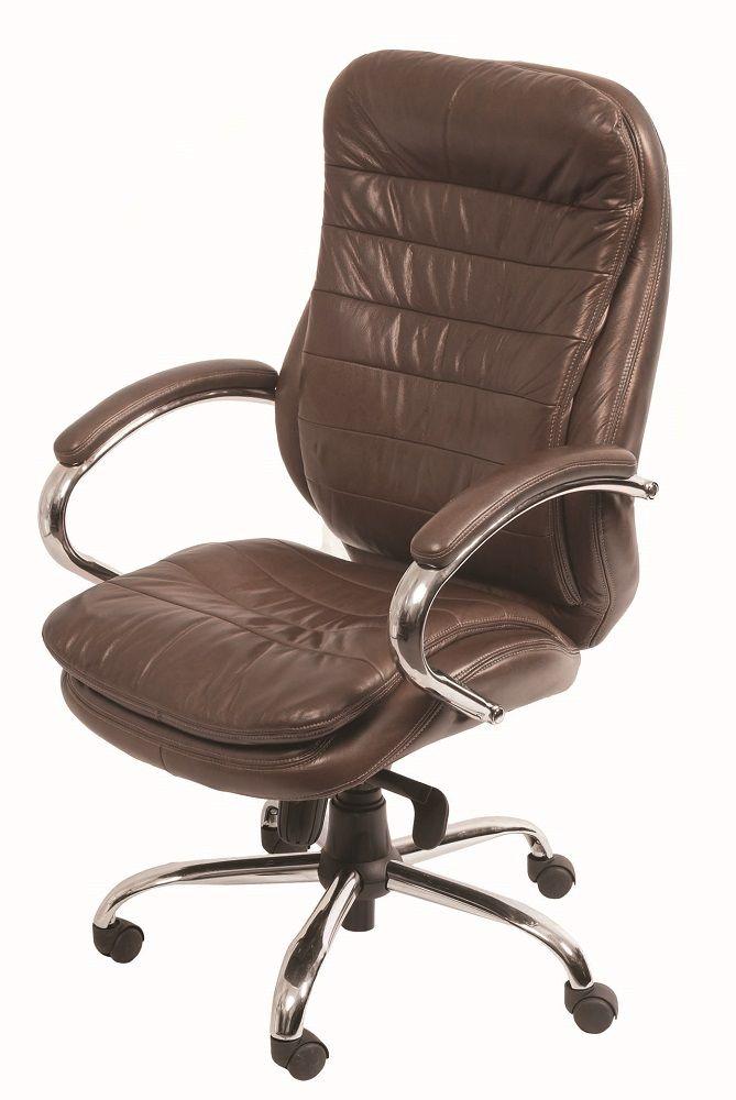 Кожаное кресло руководителя.
