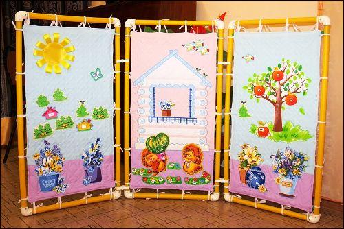 Ширма для детского сада своими руками