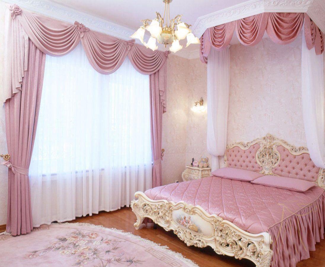 Выбор цвета штор в спальню - розовый.
