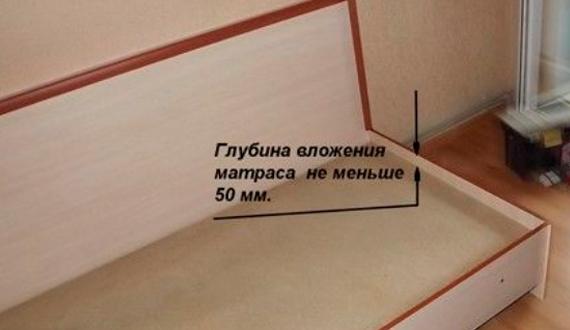 Делаем диван из кровати 2