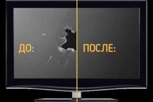Трещина на экране телевизора - что делать?