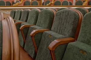 кресла театра