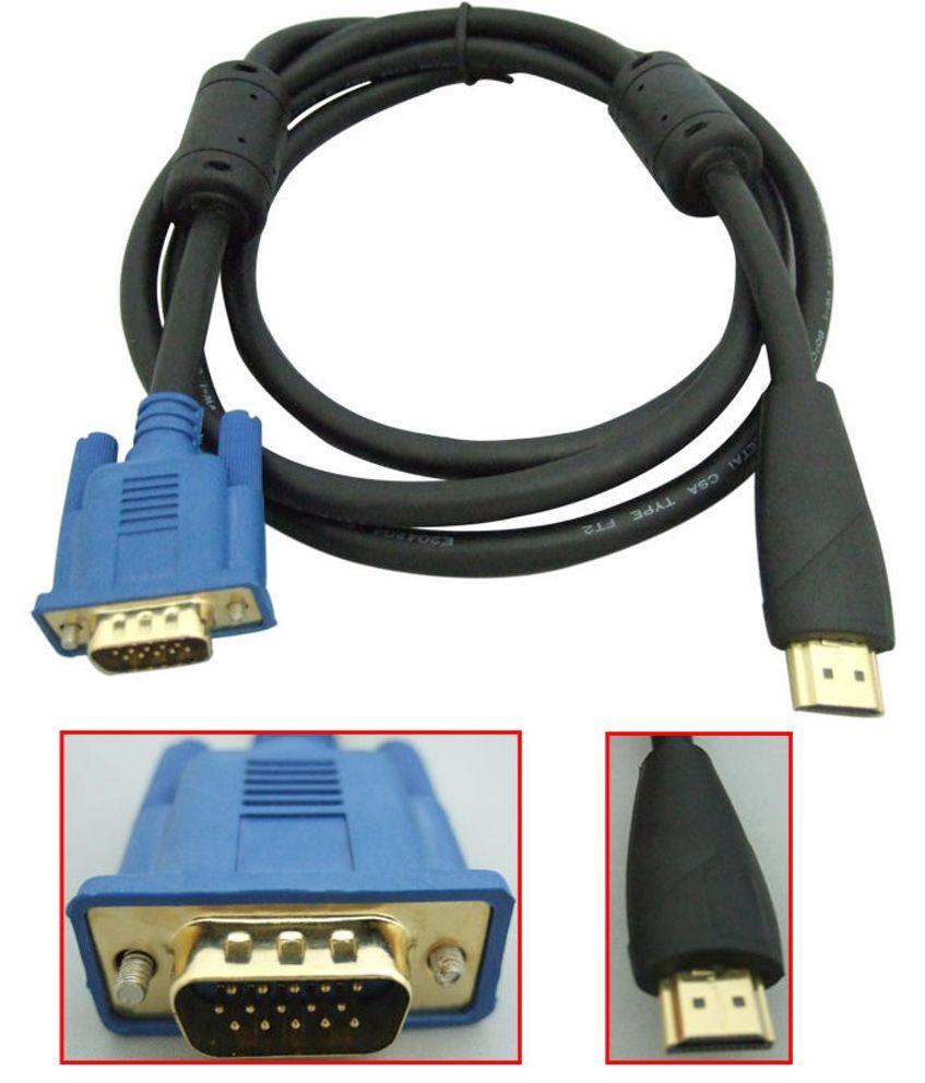 рабочий кабель