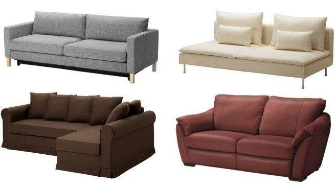 отличия между диваном и софой