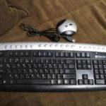 Как подключить беспроводную клавиатуру к ноутбуку