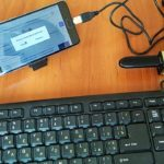 Как подключить клавиатуру к телефону