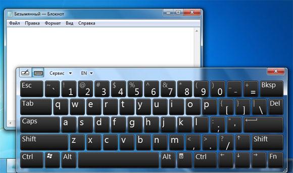 Как отключить экранную клавиатуру windows 7