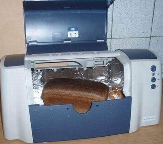 Хлебница из старого принтера.