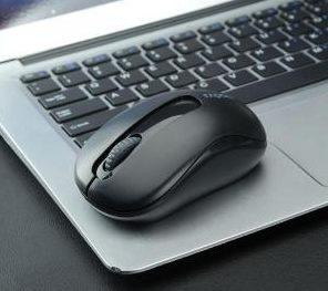 Ноутбук не видит мышку 5
