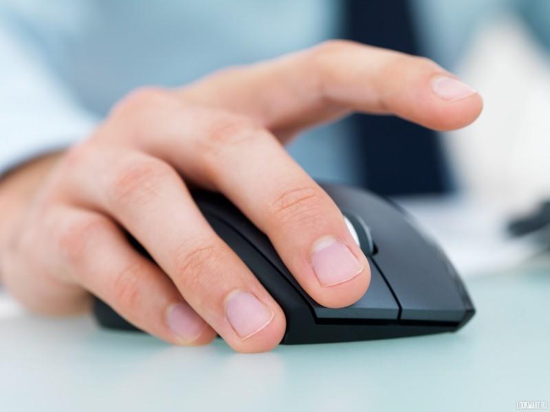 Правая кнопка мыши.