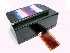 Самодельный сканер.