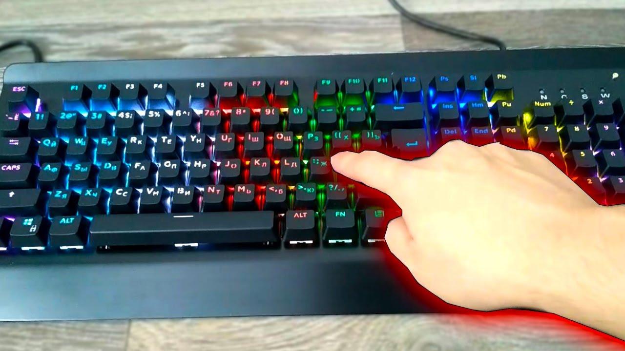 Чем хороша механическая клавиатура