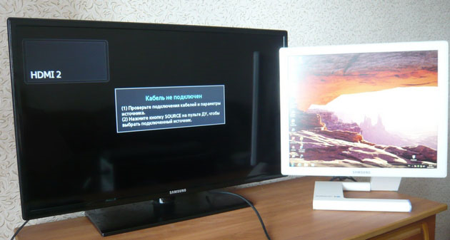 при подключении hdmi гаснет экран монитора компьютера