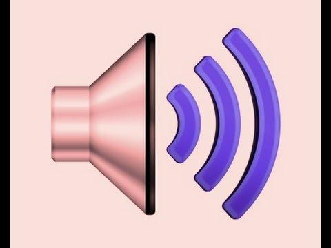 зачок звука