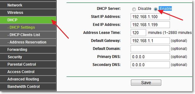 Способы включения и выключения dhcp-сервера