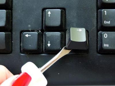 Снять клавиши