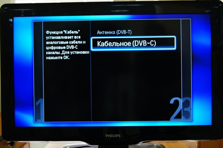 своеобразие кабельного ТВ