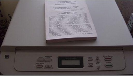 Печать книги на принтере.