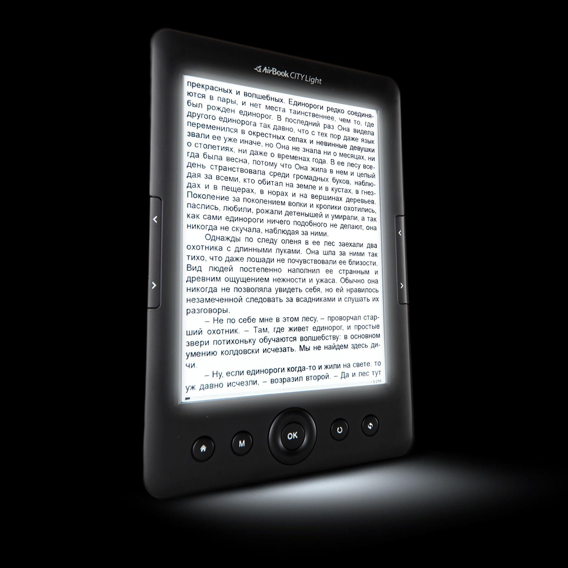 Подсветка для чтения в темноте.