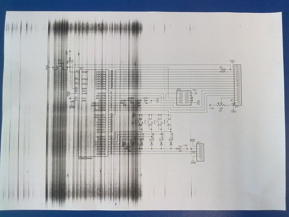 Вертикальные полосы при печати.