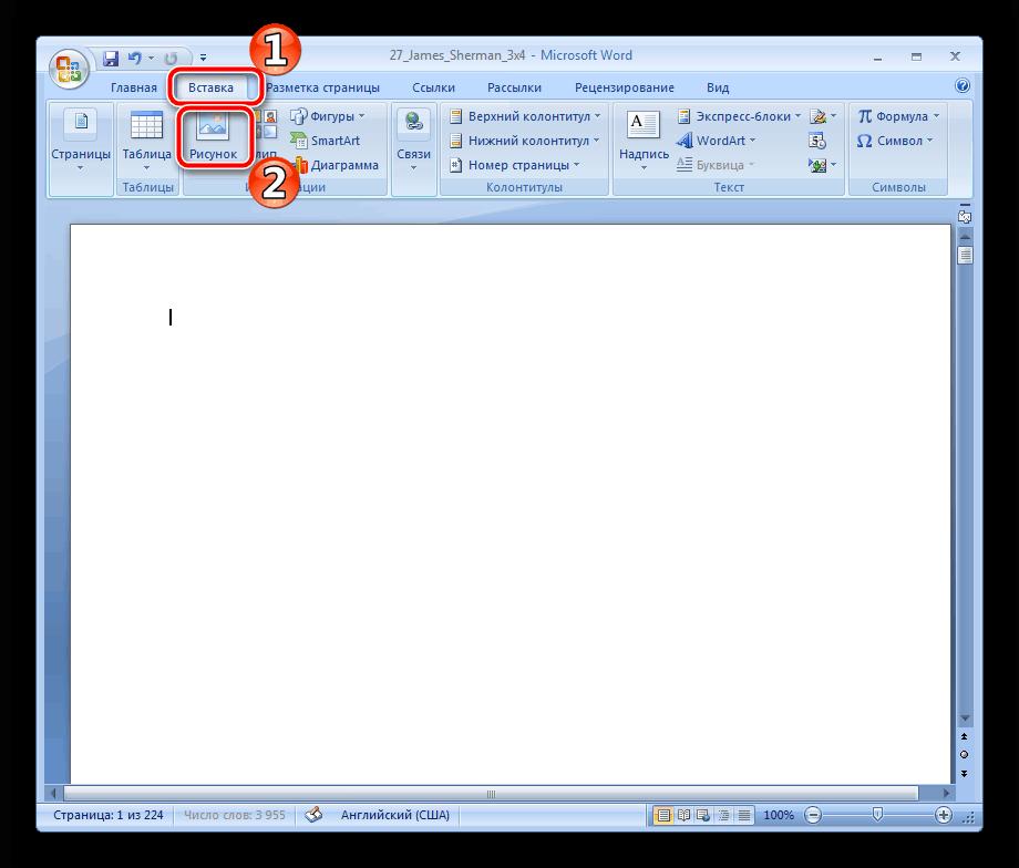 Как распечатать фото 3х4 Microsoft Office Word.