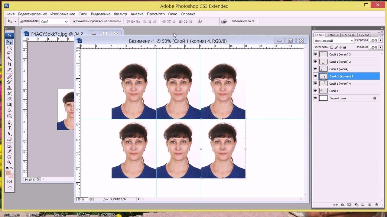 Печать фото на Adobe Photoshop.