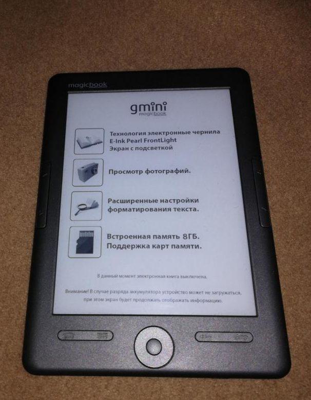 GminiMagicBookS62LHD.