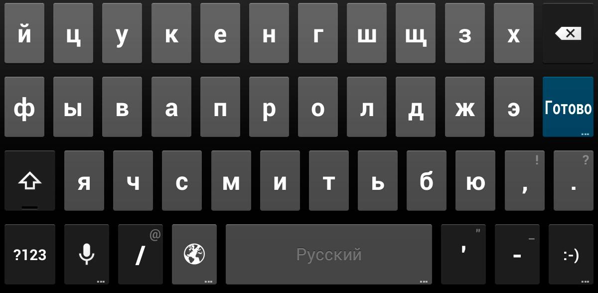 Клавиатура планшета.