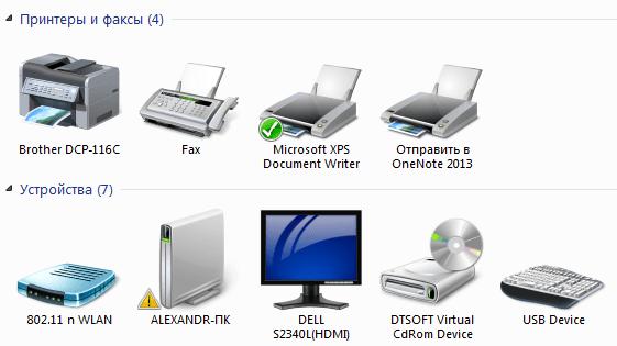 Как сделать принтер сетевым