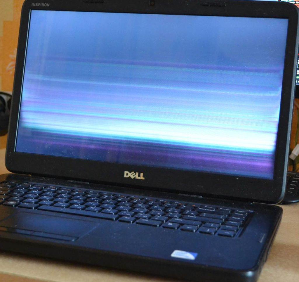 Мерцание экрана делает невозможной работу на ноутбуке.