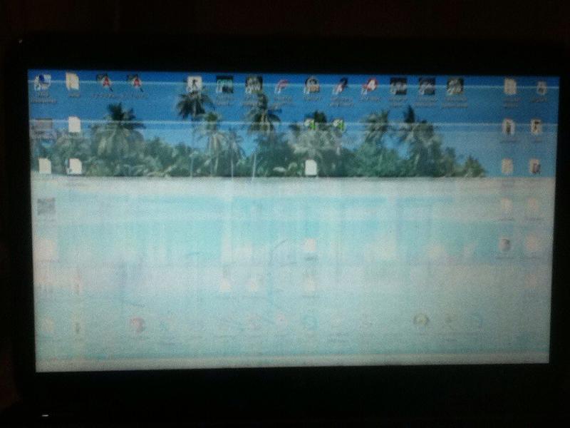 Мерцающий экран.