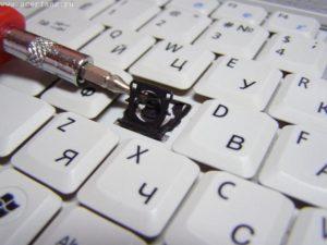 На клавиатуре ноутбука не работают некоторые кнопки