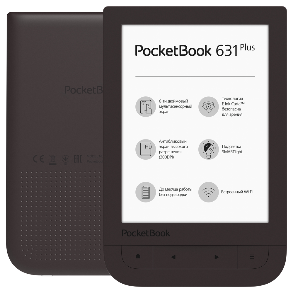 PocketBook 631 Plus Touch HD2.