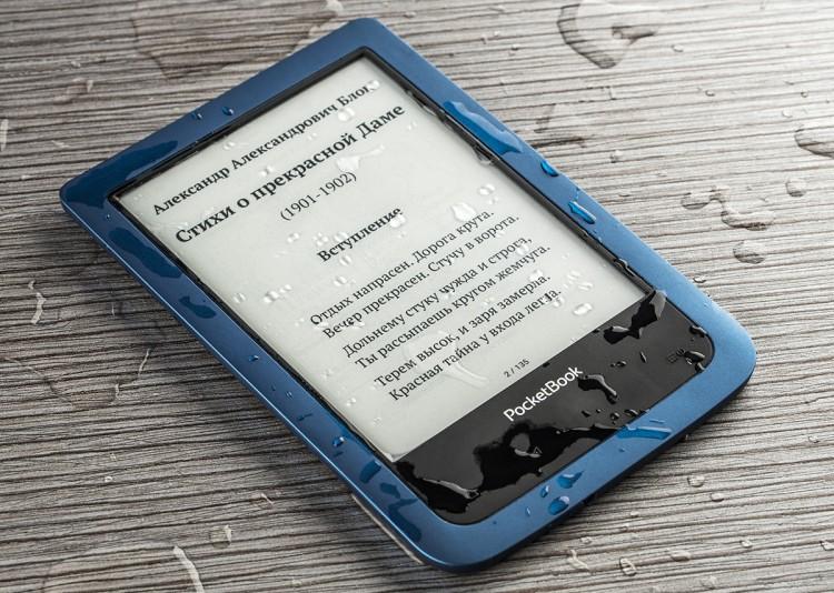 PocketBook641Aqua2.