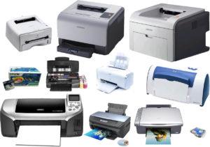 Цветные принтеры для дома и офиса.