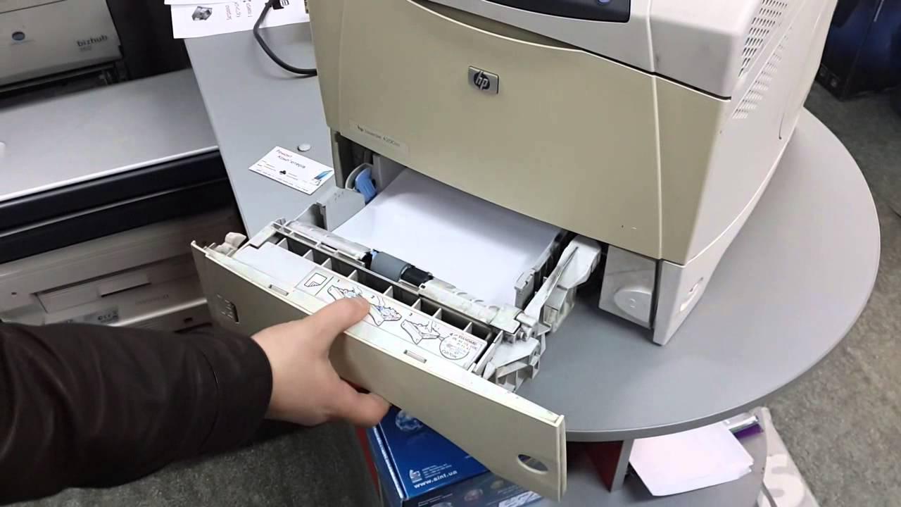 Проверка бумаги в принтере.
