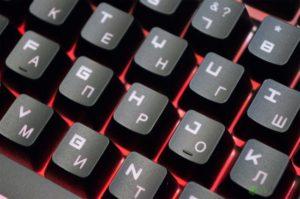 клавиши с бугорками