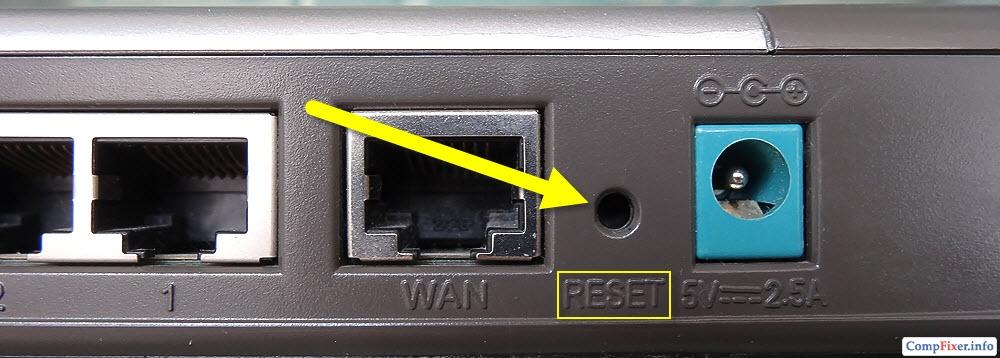 кнопка reset.