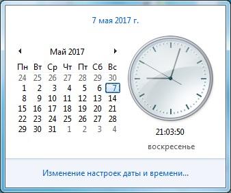 Сбивается время на ноутбуке